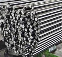 汝州45#碳素结构钢